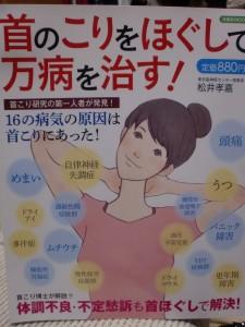 2011_1116_052454-CIMG1668