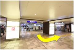 1.京急久里浜駅改札を出て、左に行き、東口(バスターミナル)に向かいます