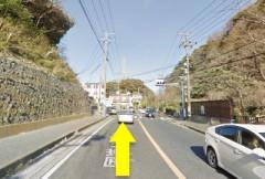 1.国道134号線を久里浜に向かってください。 ハイランド入り口の交差点を直進します。