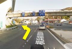 1.横浜横須賀道路の佐原インターチェンジを降りてください。 佐原インターチェンジの交差点を左折して、県道27号線に入ってください。