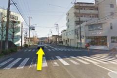 3.しばらく道なりに進んで、横須賀明光高等学校入口交差点を直進します。