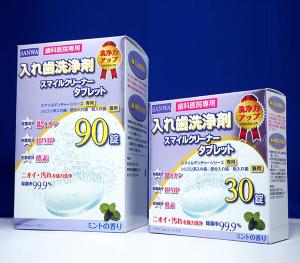 入れ歯洗浄剤スマイルクリーナータブレット(90錠入/30錠入)